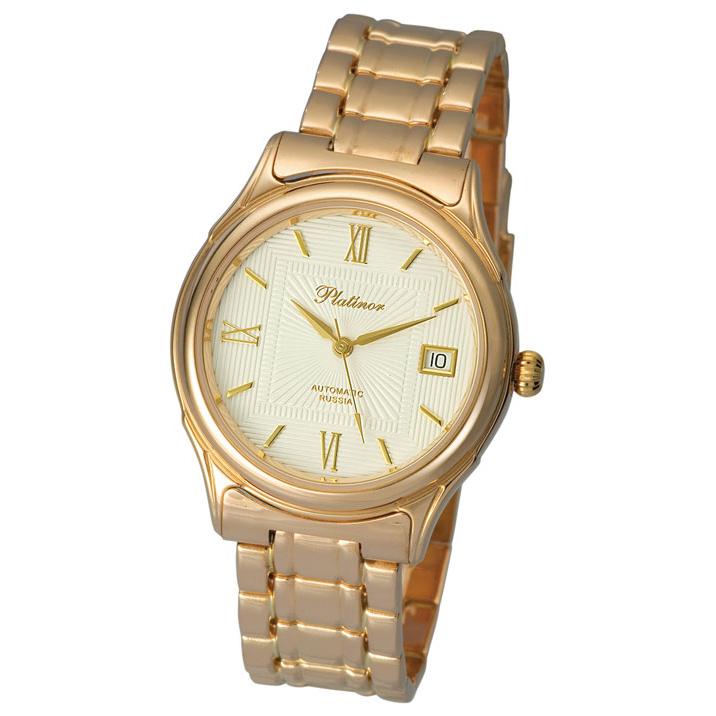 Золотые купить в ломбарде часы оригинал стоимость брегет часы